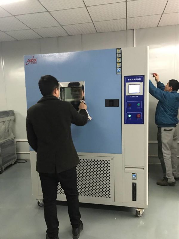 高低温试验箱比泽尔压缩机优点