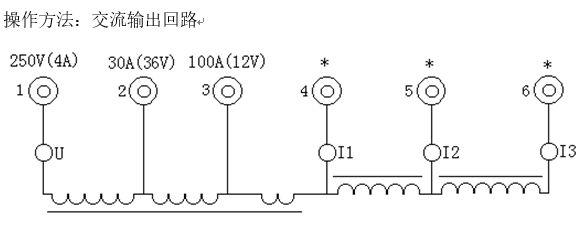 ZY-6000继电保护试验箱技术参数