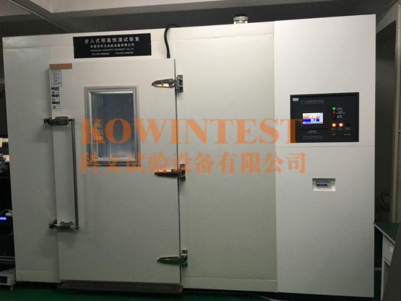 步入式恒温恒湿试验室与高低温湿热试验箱的区别
