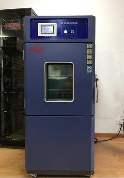 用高低温试验箱做试验时反复开门对测试员造成的伤害